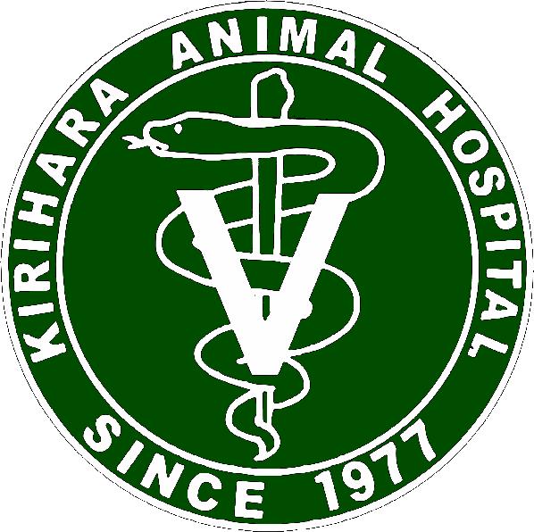 桐原動物病院