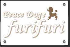 Peace Dogs furi furi