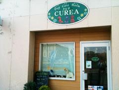 クレア -Dog Care Room CUREA-